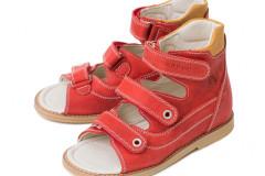 Обувь, стельки