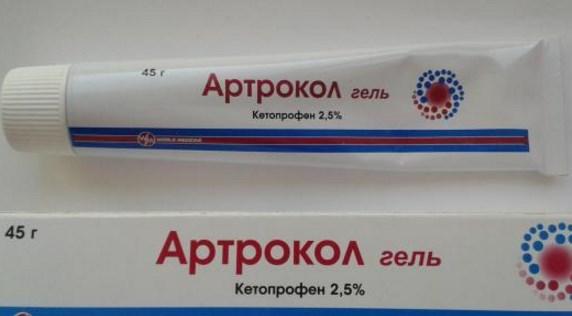 Исчерпывающая инструкция по применению к препарату Артрокол