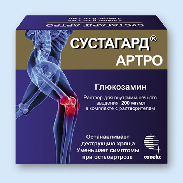 Сустамар n120 табл - цена 1007 руб., купить в интернет аптеке в Москве Сустамар n120 табл, инструкция по применению, отзывы