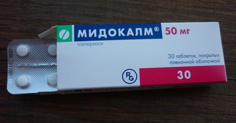 Мидокалм при шейном остеохондрозе
