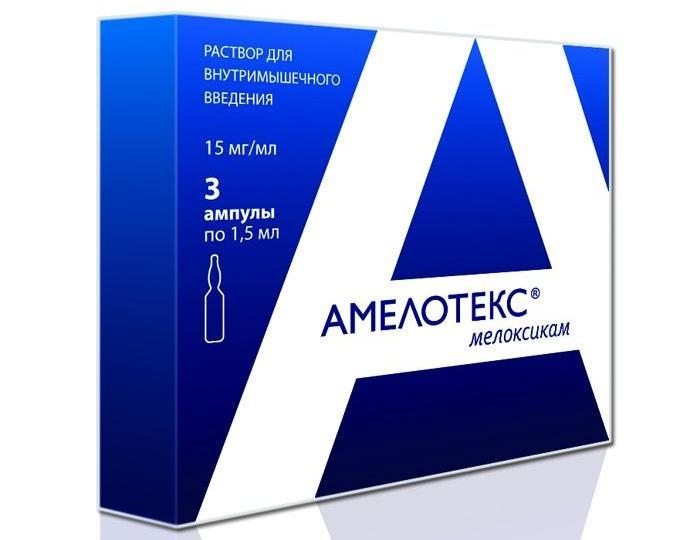 Применение Амелотекса при лечении суставных заболеваний