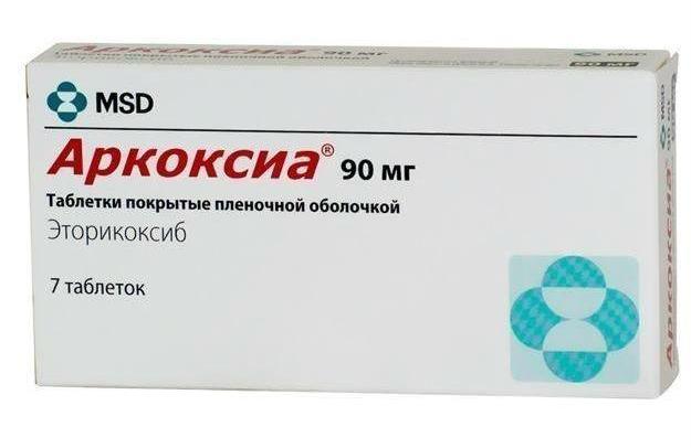 Аркоксиа - инструкция по применению противопоказания передозировка