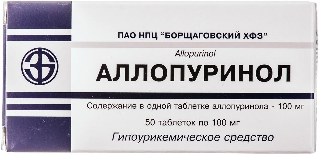 Лечение подагры Аллопуринолом при обострении и особенности применения