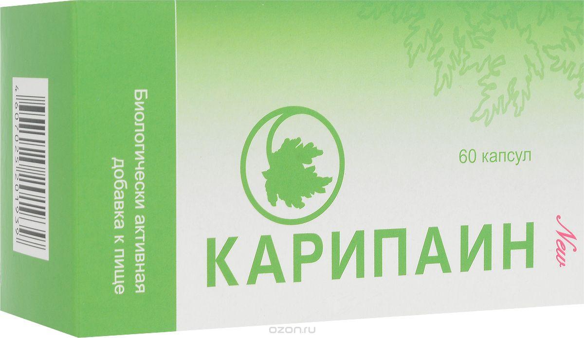 Карипаин - состав и формы выпуска препарата инструкция по применению