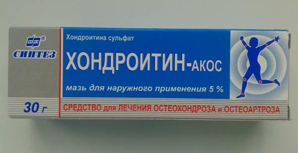 Хондроитин мазь - инструкция по применению, показания, дозы