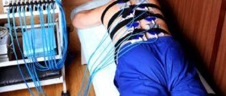 Процедура проводится при помощи аппарата для электрофореза