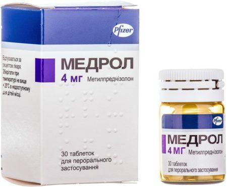 Медрол, выпускаемый компанией Phzer