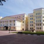 ФГБУ «НМХЦ им. Н.И. Пирогова»