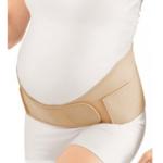 Бандаж для беременных ORLETT MS-96 поддерживающий