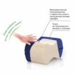 Подушка ортопедическая TRELAX Orthofix П15