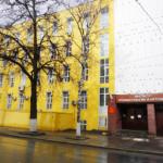 ФГУ «Нижегородский НИИ травматологии и ортопедии Федерального агентства по ВМП»