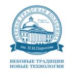 Городская клиническая больница № 1 имени Н.И. Пирогова