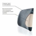 Подушка ортопедическая TRELAX Spectra П04